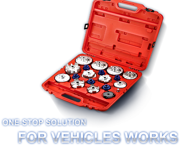 Automaster auto tools co. Gear clipart automotive tool