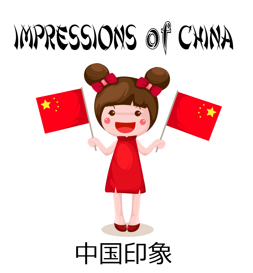 Geography clipart civilization chinese. Impressions of china