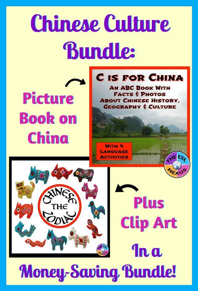 China culture bundle with. Geography clipart language art teacher