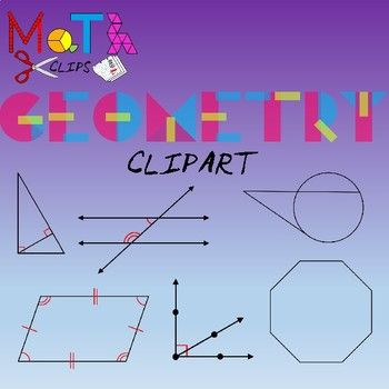 Geometry clipart math lab. Clip art clips resources