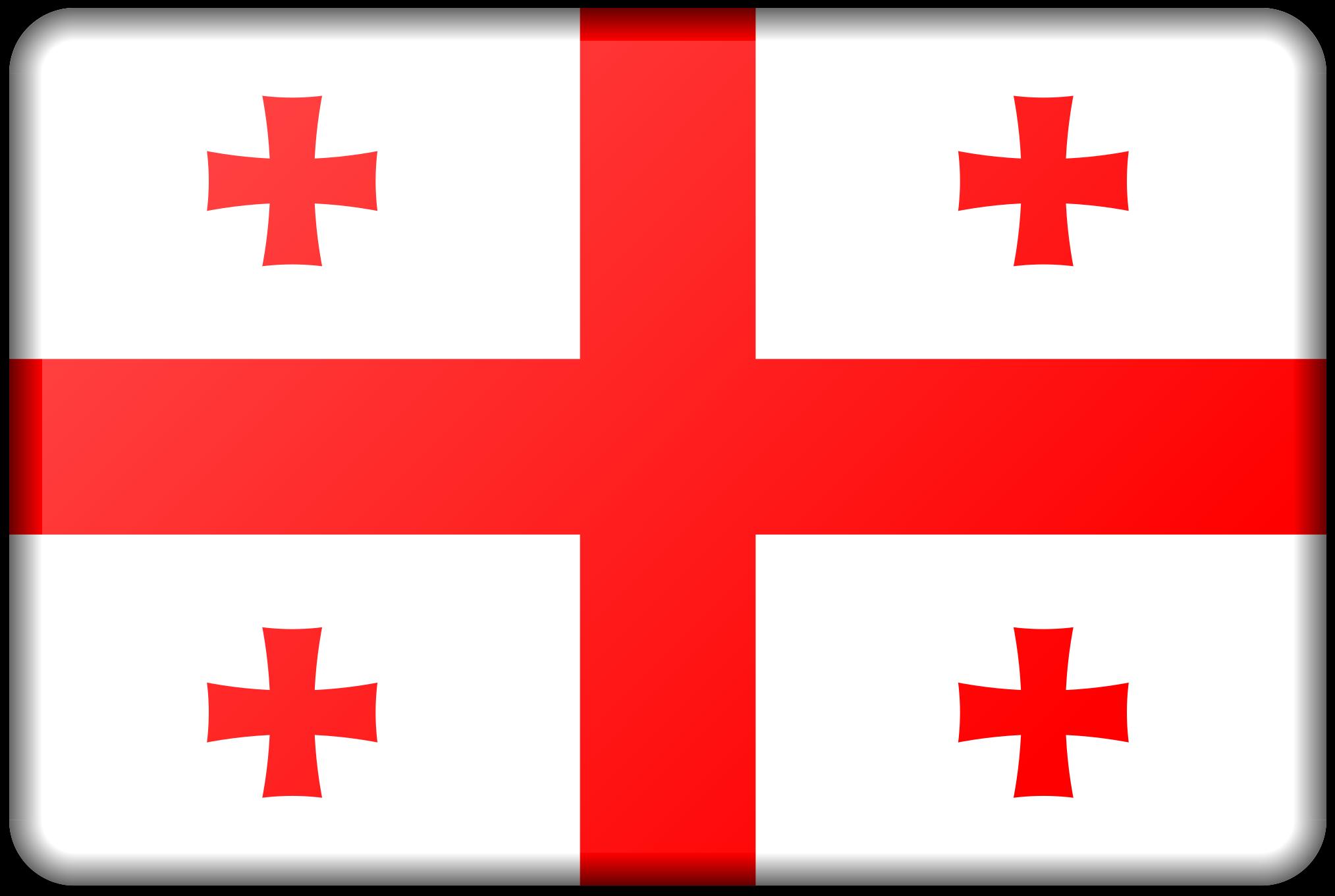 Image flag flat full. Georgia clipart big