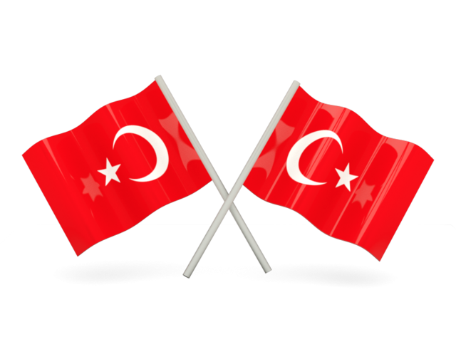 German clipart wavy. Turkey flag png transparent