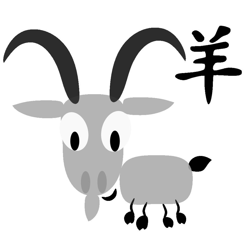 Christmas chinese zodiac animal. Goat clipart kambing