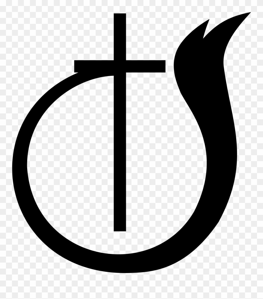 Church of transparent pinclipart. God clipart logo