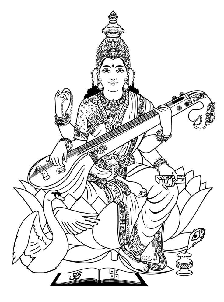 . God clipart saraswati