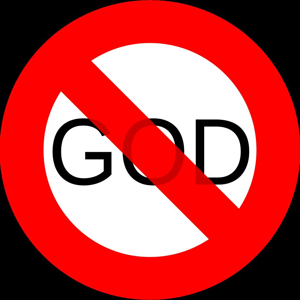 God clipart transparent. File no svg wikipedia