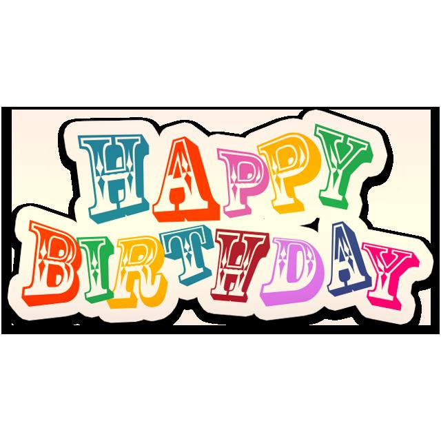 God clipart venkatesh. Colorful happy birthday png