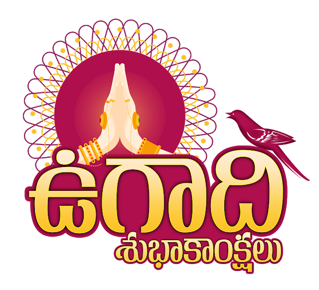 Telugu new year ugadi. God clipart venkatesh