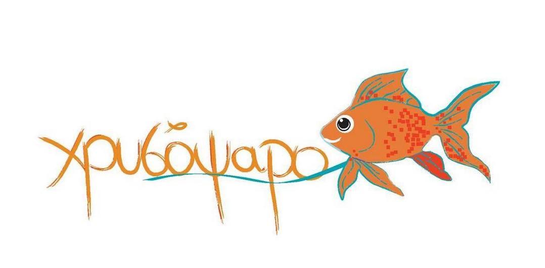 Goldfish clipart snack. The food drinks kapsali