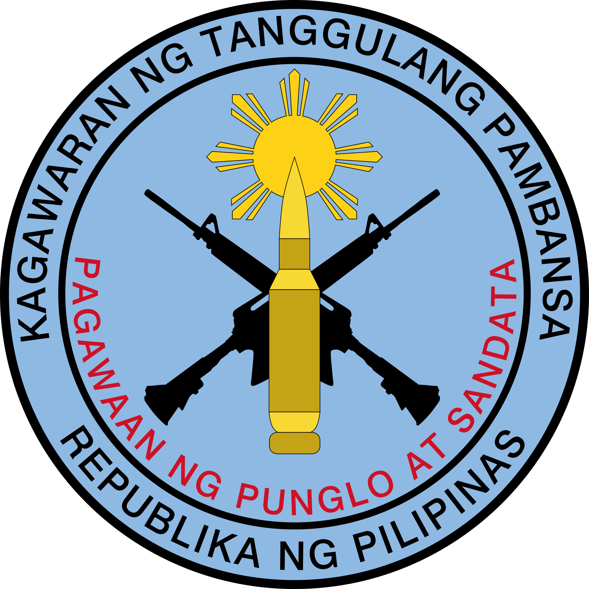 Government clipart government philippine. File arsenal department of