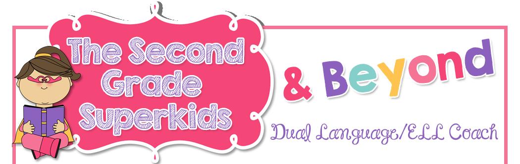 The superkids blog dual. Grades clipart second grade