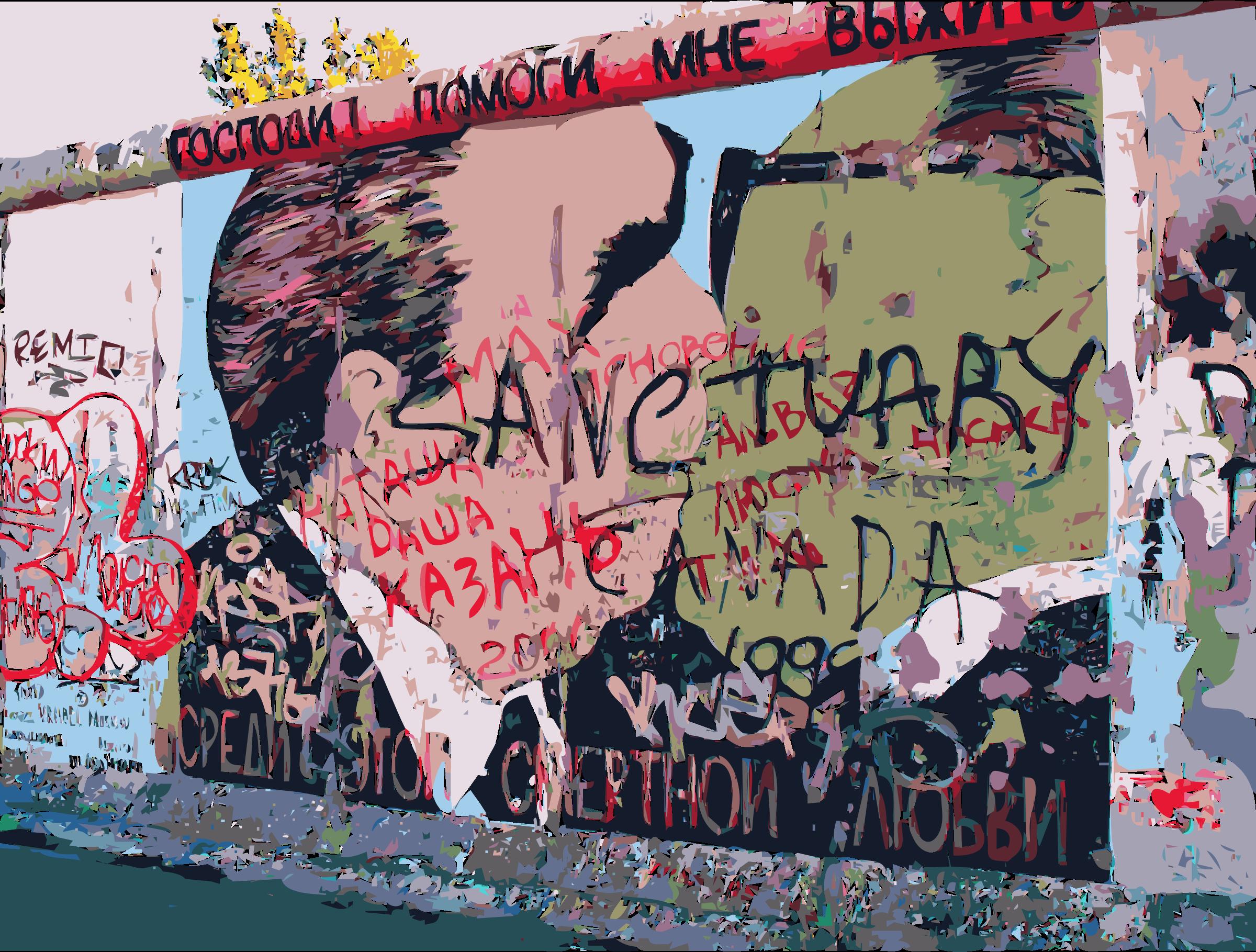 Berlin east side sanctuary. Graffiti clipart brick wall