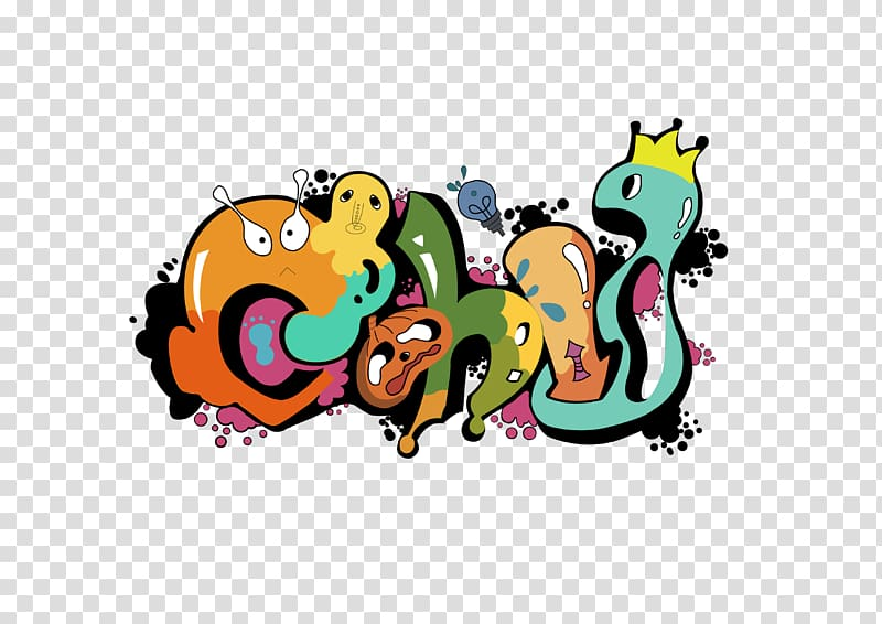 Graffiti clipart clear background. Wall lovely transparent