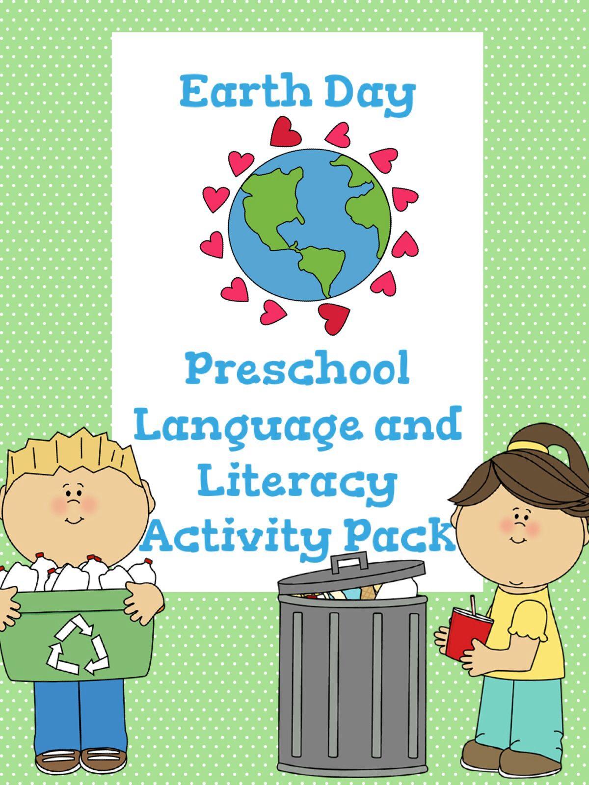 Earth day preschool unit. Grammar clipart language literacy