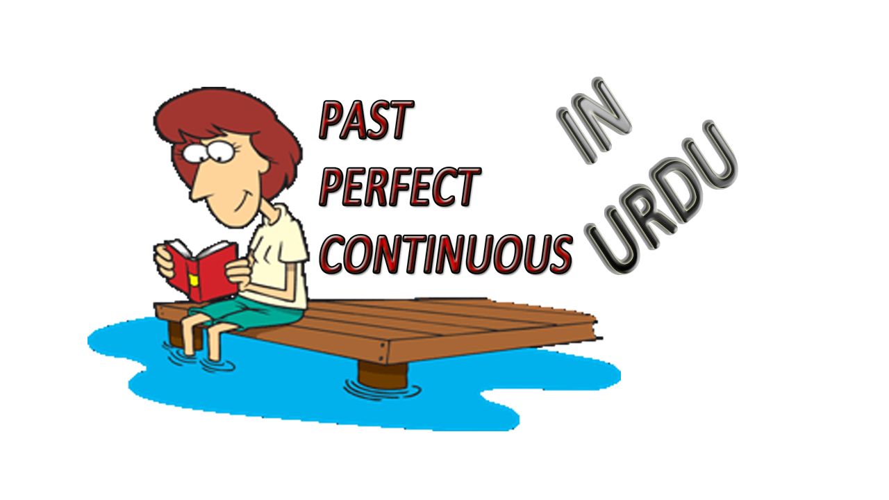 Grammar clipart past perfect. Continuous tense in urdu