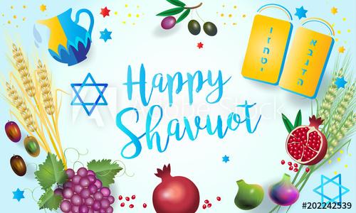 Grapes clipart date fruit. Happy shavuot hebrew text