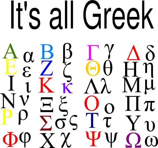 Greece clipart ancient writing. It s all greek