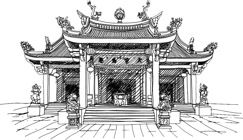 China chinese temple clip. Palace clipart old house japanese