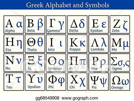 Greece clipart greek letter. Vector art alphabet and