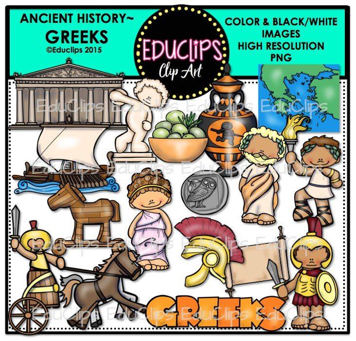 Greeks clip art bundle. History clipart ancient history