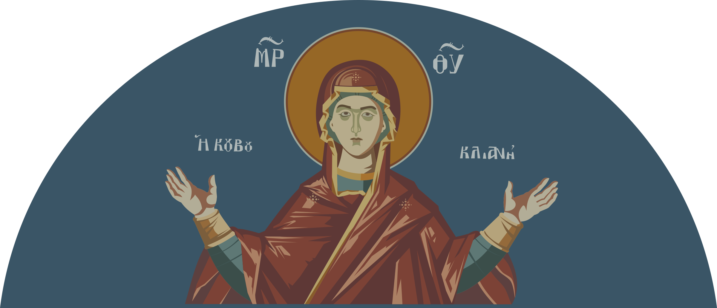 Icon big image png. Greek clipart orthodox greek