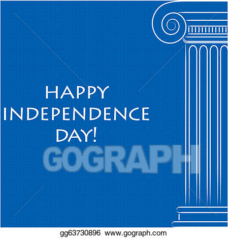 Greek clipart independence day greek. Vector happy