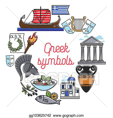 Greece clipart landmarks. Vector art famous sightseeing