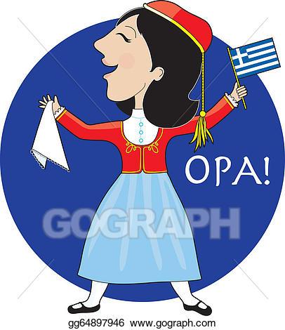 Greek clipart dancer greek. Eps illustration lady dancing