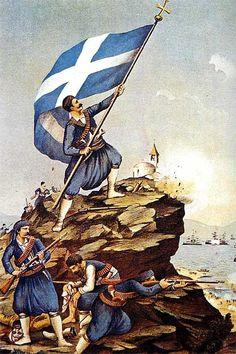 best revolution images. Greek clipart independence day greek
