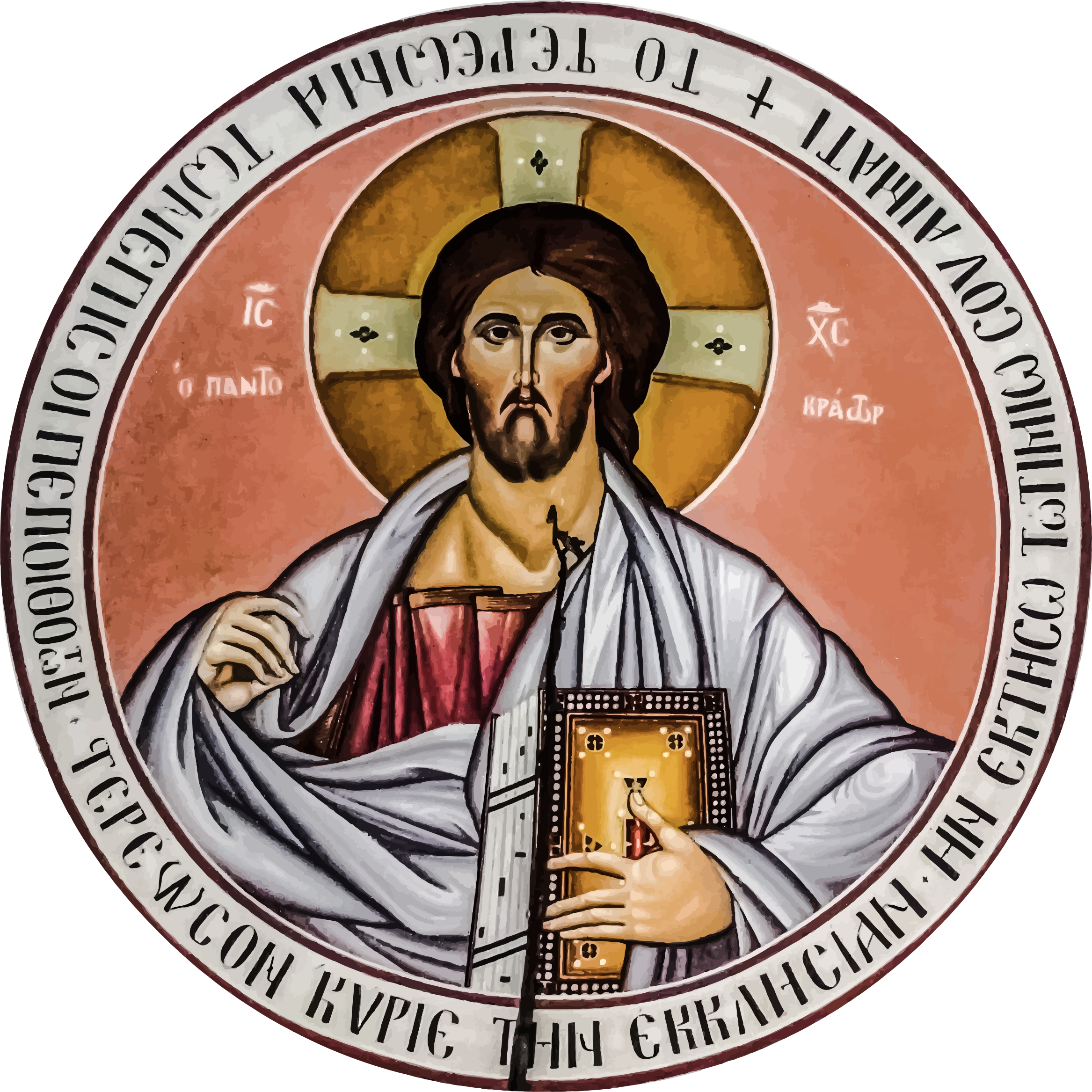 Greek clipart orthodox greek. Jesus iconography big image