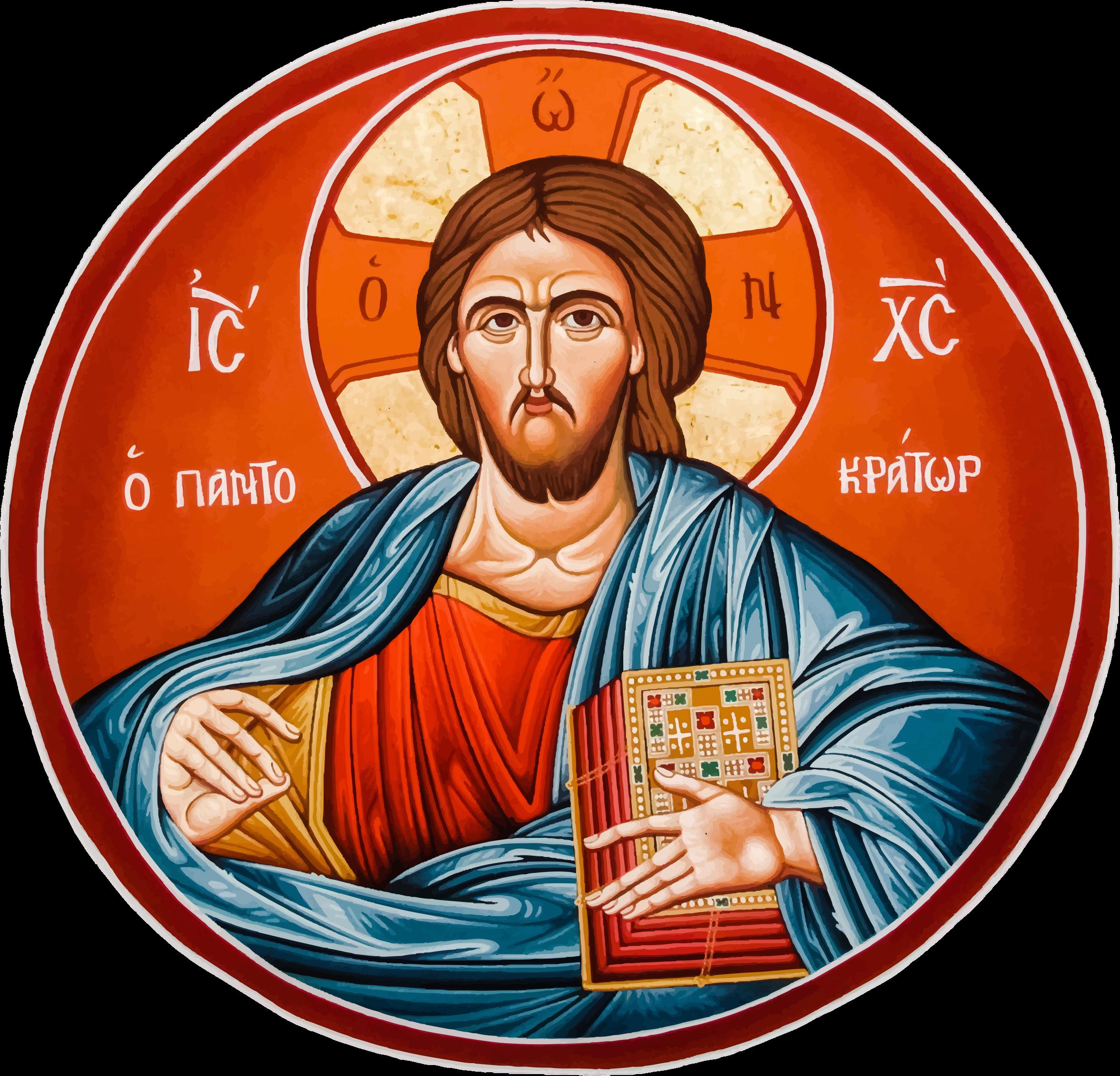 Greek clipart orthodox greek. Jesus christ mural big