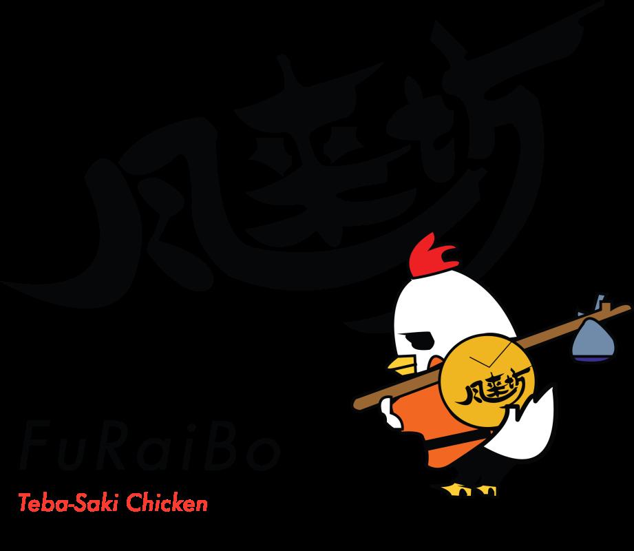Grilling clipart yakitori. Furaibo teba saki chicken