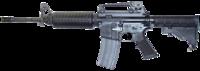 Gun automatic gun