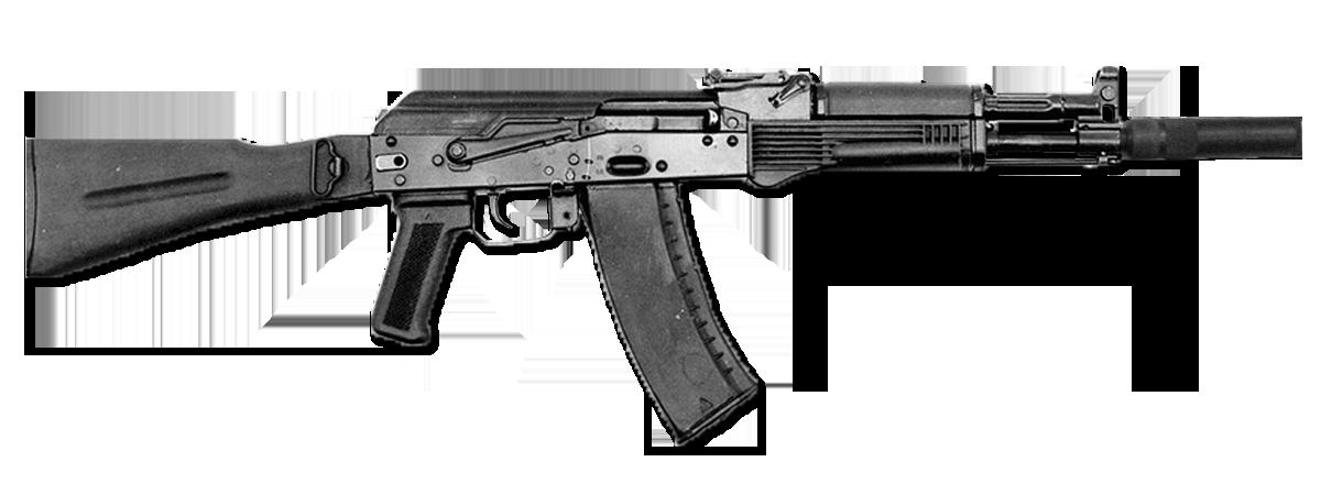 Gun clipart logo. Rifle transparent related clip