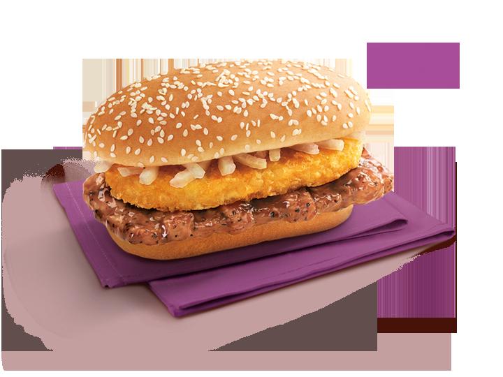 hamburger clipart burger mcdonalds