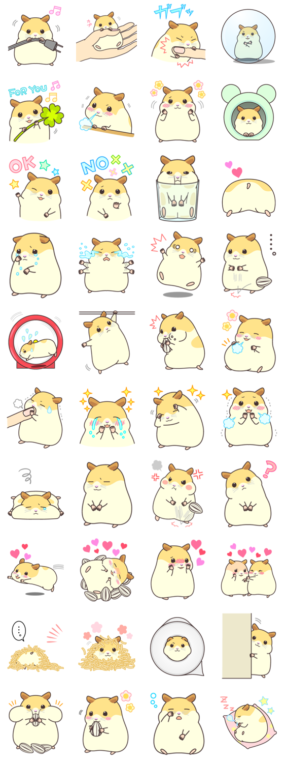 My lovely more. Hamster clipart cute hamster