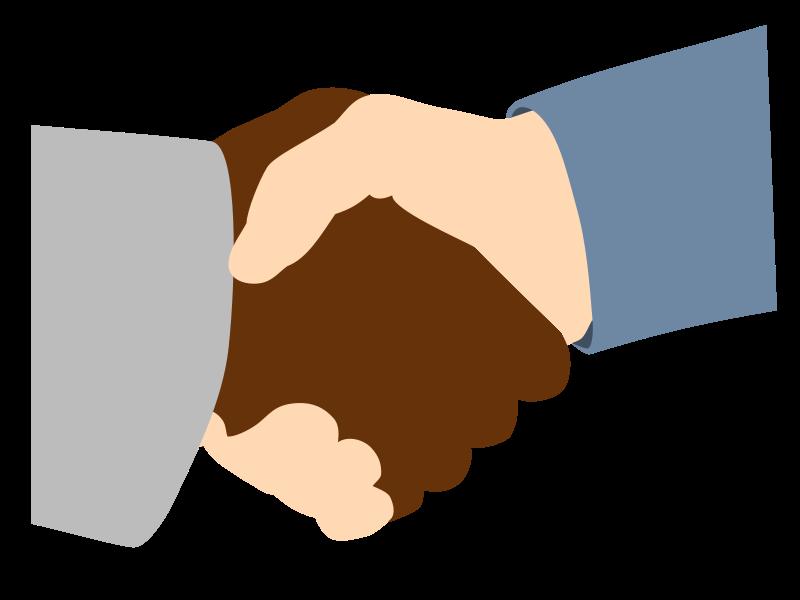 Handshake clipart dignity. Boston university mugar greene