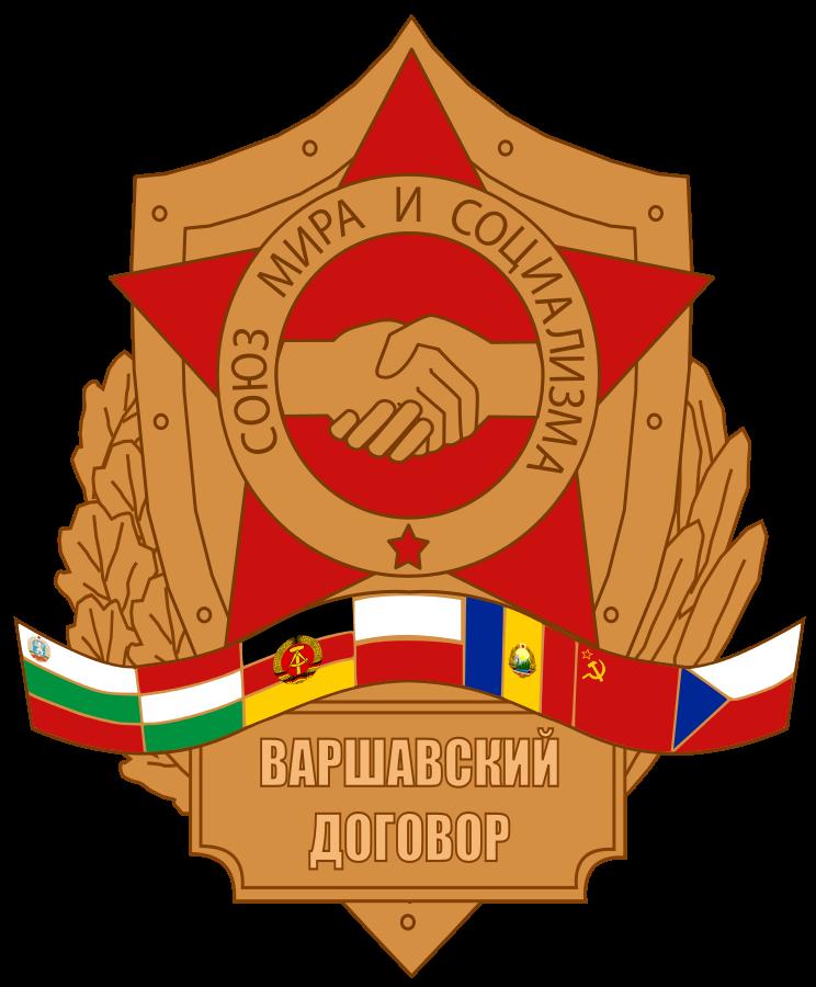 Handshake clipart socialist. Warsaw pact wicapedia fandom