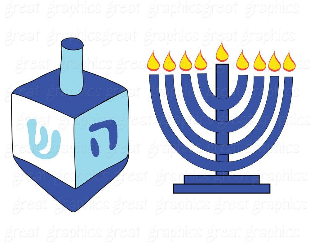 Hanukkah clipart. Clip art printable digital