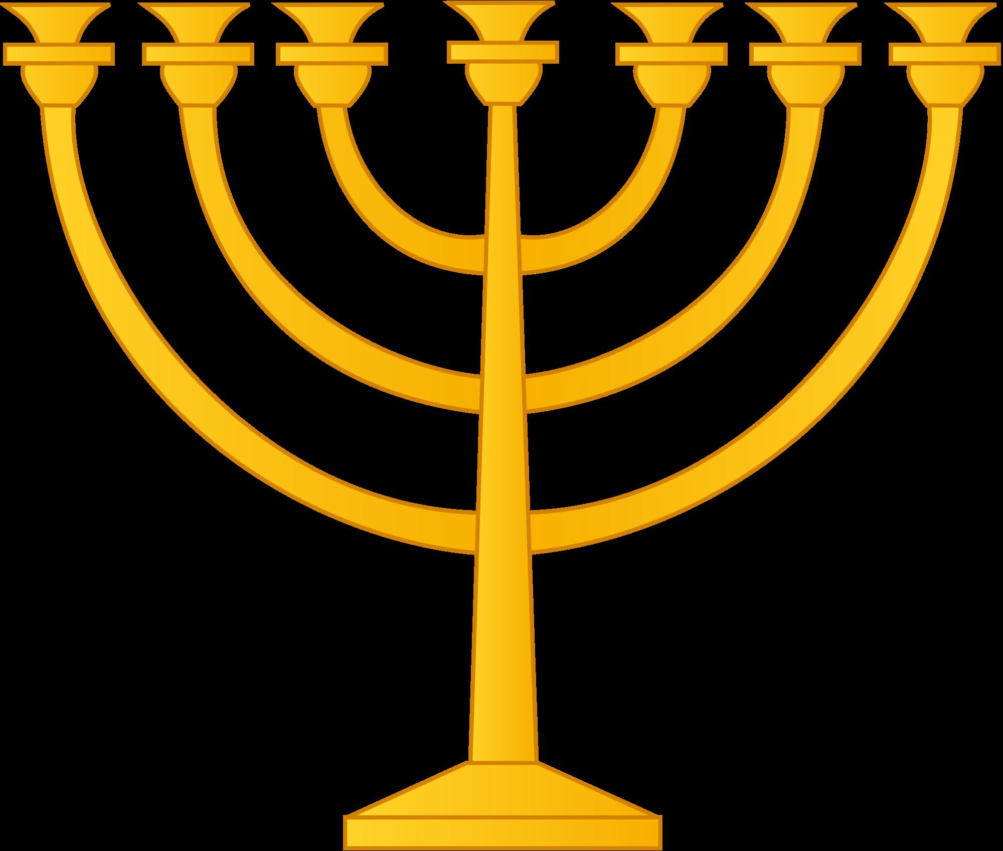 File menora wikimedia commons. Menorah clipart svg