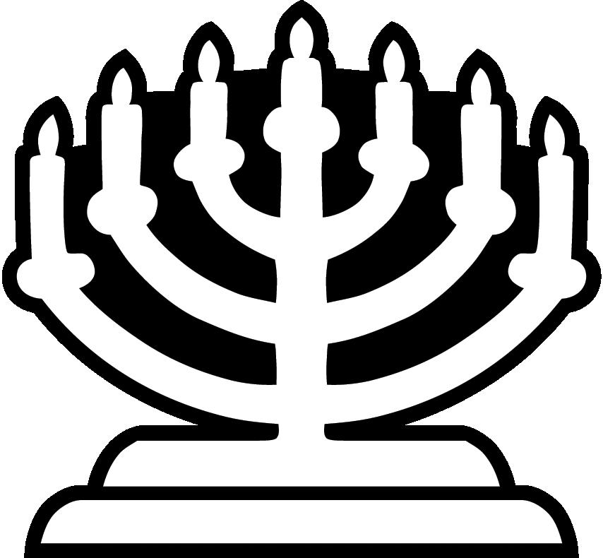 Hanukkah hebrew