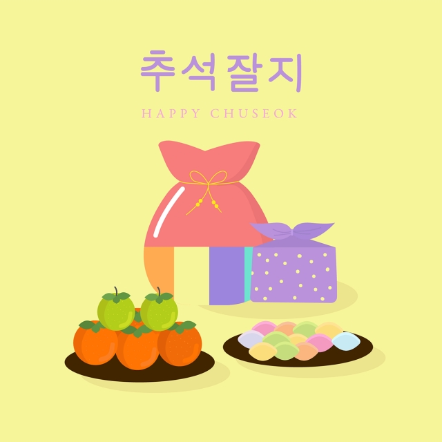 Celebration with tradional food. Happy clipart chuseok