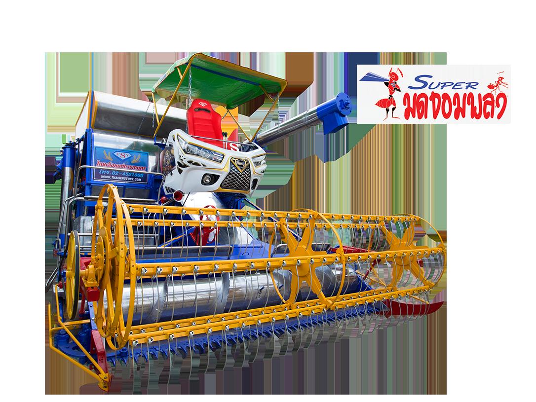 super ant mp. Harvest clipart rice harvester
