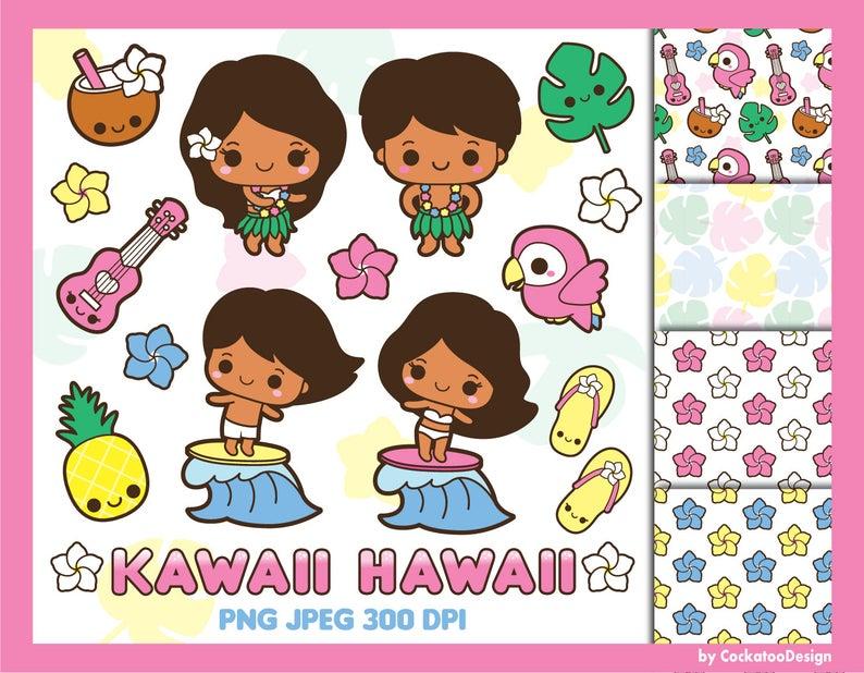 Hawaiian clipart moana. Kawaii hawaii party hula