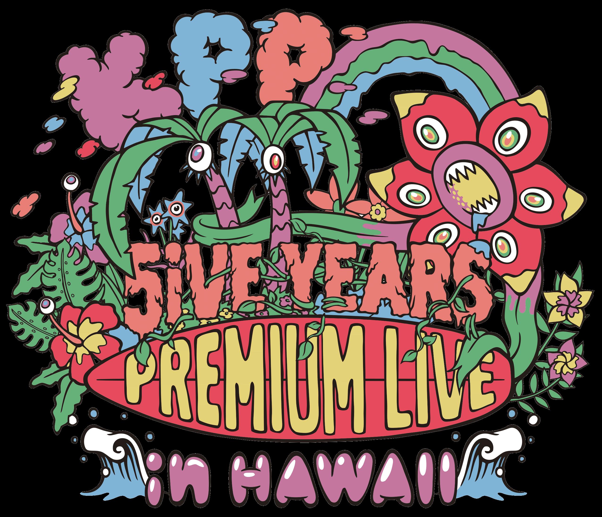 Hawaii free on dumielauxepices. Hawaiian clipart totem pole