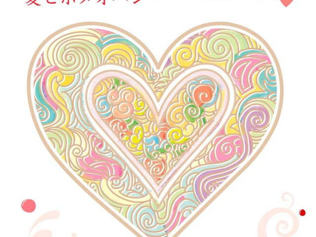 Free end download clip. Heat clipart three heart