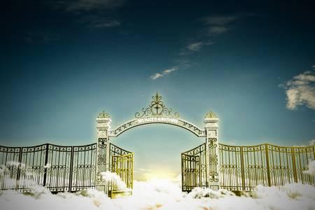 Heaven clipart kingdom heaven. Of station