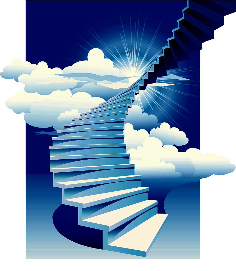 Heaven clipart stairway to heaven. Stairs building clip art