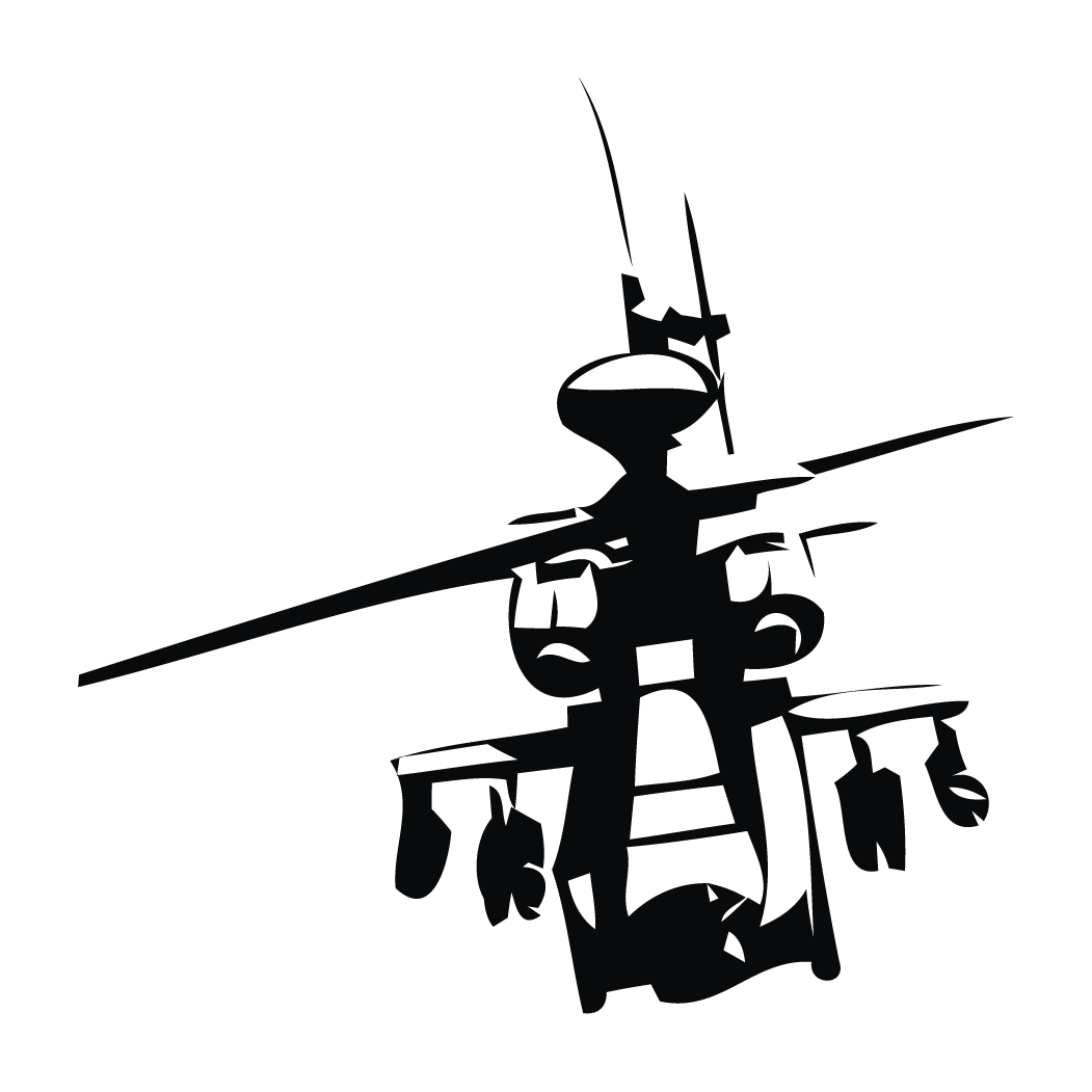 helicopter clipart apache
