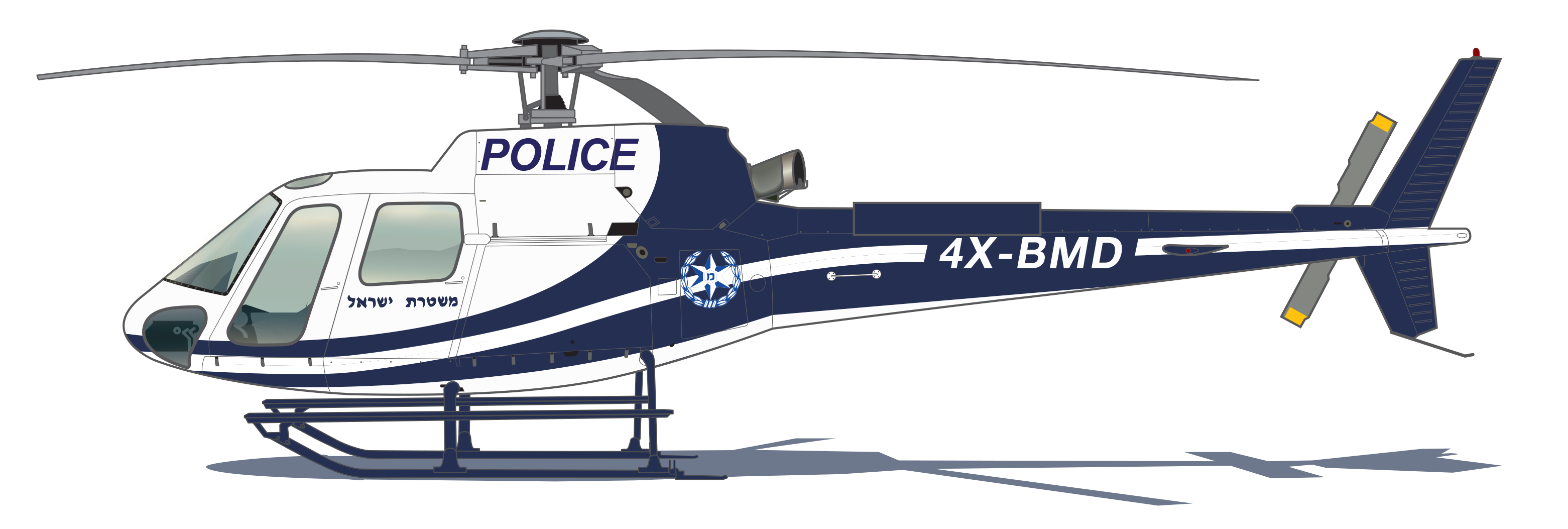 Police letters format pencil. Helicopter clipart color